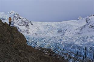 Skaftafell Glacier Expedition