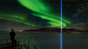 Northern Lights Cruise Deluxe From Reykjavik